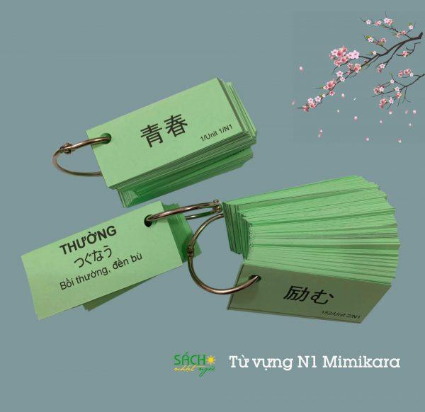 Flashcard từ vựng Mimikara N1 1