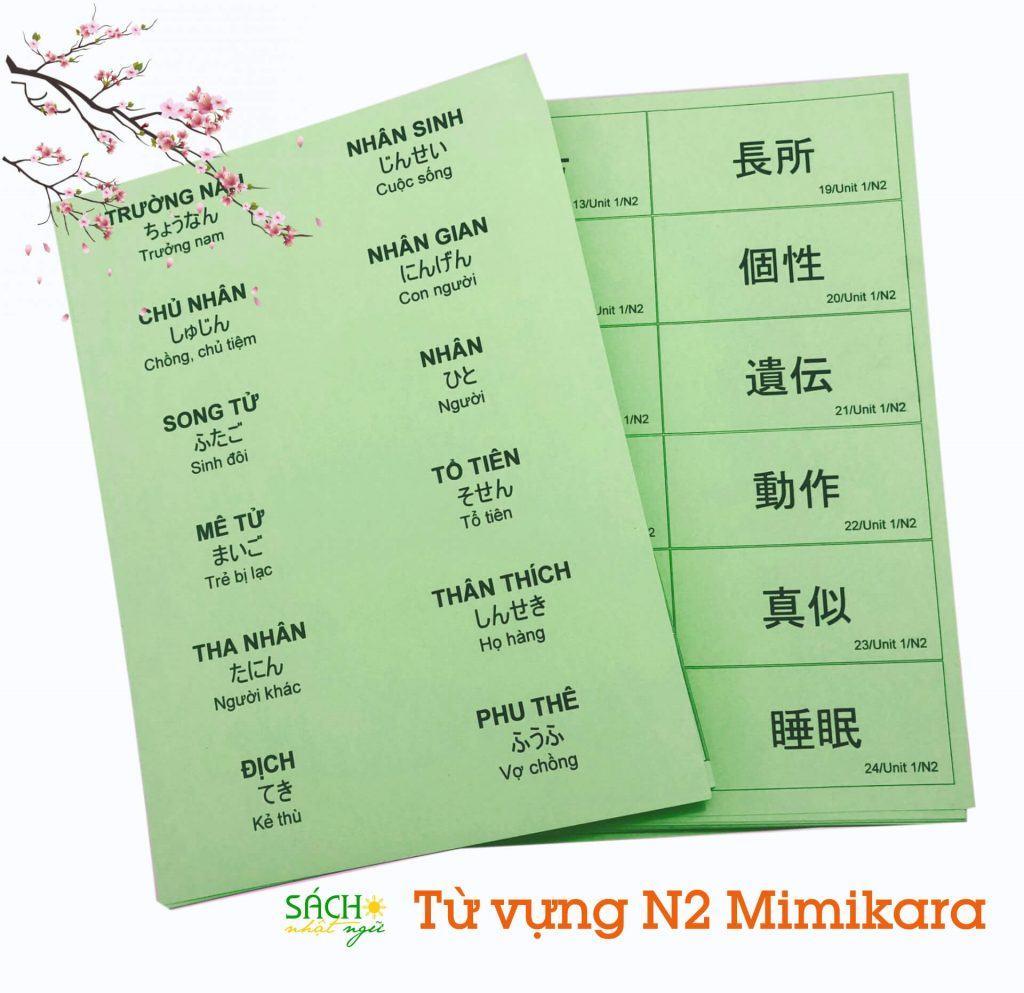 Flashcard từ vựng Mimikara N2 4