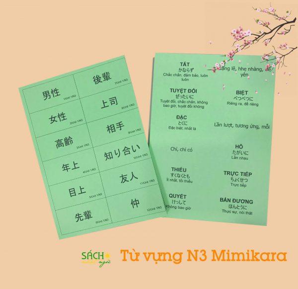 Flashcard từ vựng Mimikara N3 2