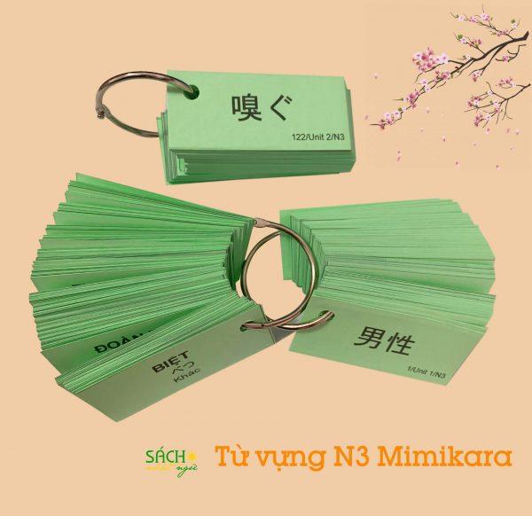 Flashcard từ vựng Mimikara N3 1