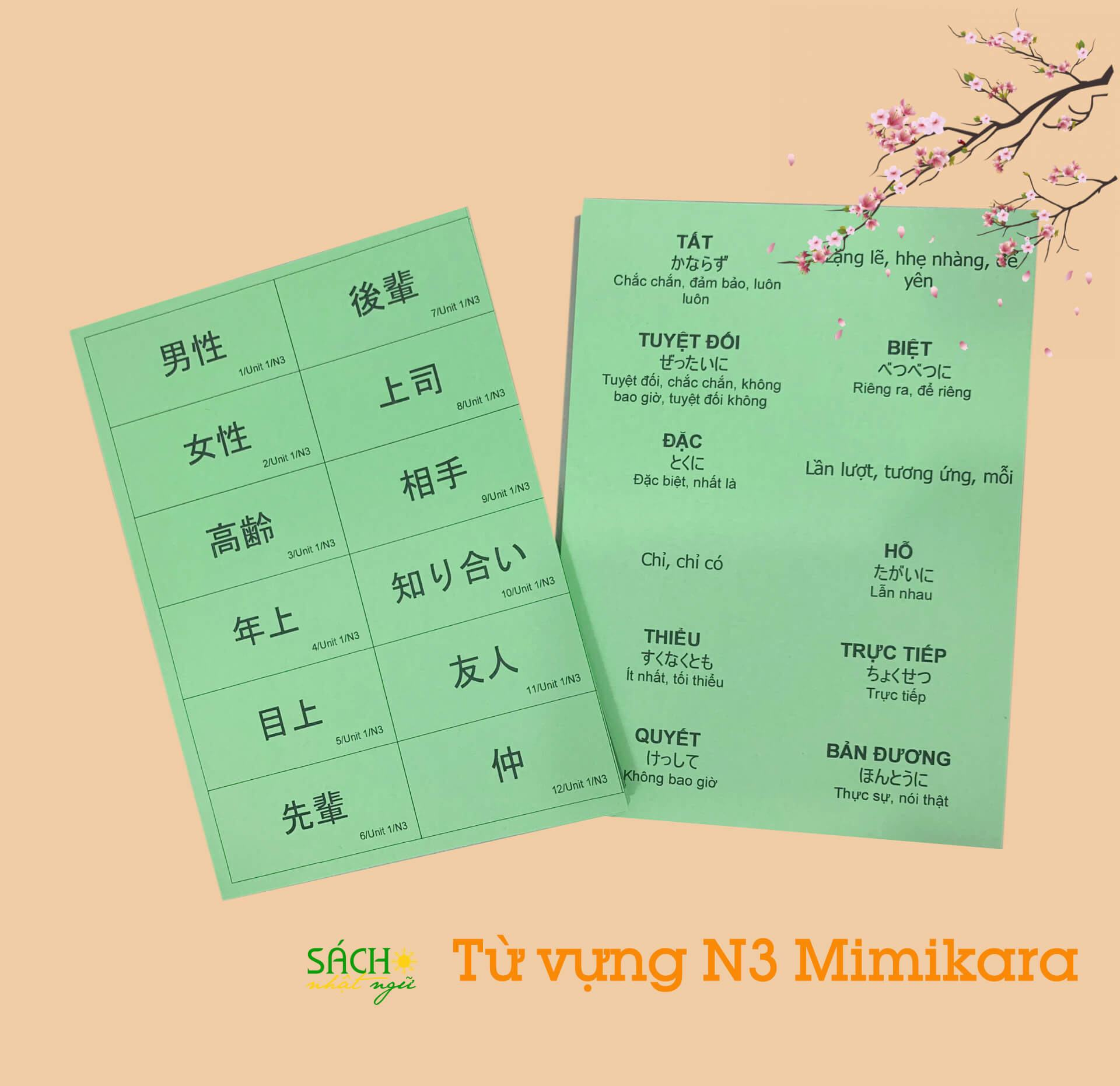 Flashcard từ vựng Mimikara N3 5