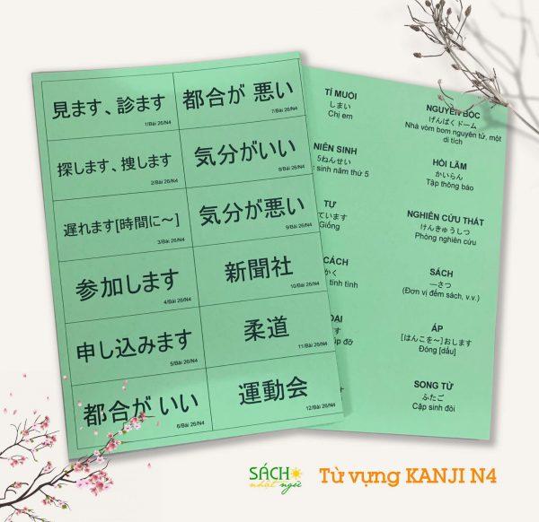 Flashcard từ vựng Kanji N4 2