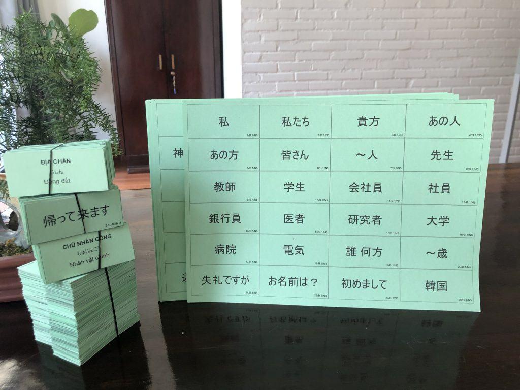 Flashcard từ vựng Kanji N5 sách Minna no nihongo 2