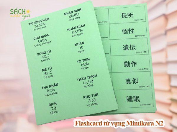 Flashcard từ vựng Mimikara N2 2