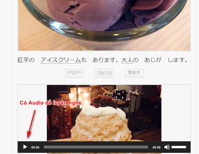 Website luyện đọc tiếng Nhật